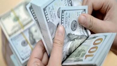 Photo of ما هو سعر صرف الدولار مقابل الليرة اليوم الأربعاء