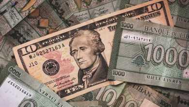 صورة سعر صرف الدولار مقابل الليرة اليوم الأربعاء