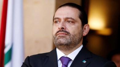 "Photo of *رئيس الوزراء اللبناني السابق، ""سعد الحريري"":"