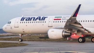 Photo of بالأرقام: الأشخاص الذين كانوا على متن الطائرة الإيرانية كلهم من الجنوب ومن بينهم شخص من عدلون