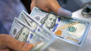 Photo of عاجل إنخفاض اضافي سعر صرف الدولار مقابل الليرة