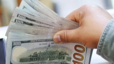 Photo of الدولار يواصل ارتفاعه مساء اليوم.. وهذه هي اسعار الاقفال!!