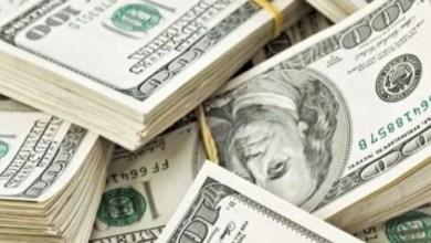 صورة ارتفاع نسبي بسعر صرف الدولار مقابل الليرة مع اغلاق السوق اليوم