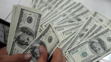 صورة الآن : الدولار يرتفع