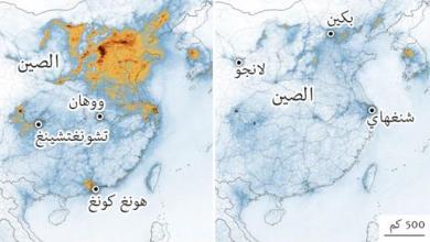 Photo of الأرض تأخذ إستراحة.. إنخفاض التلوث بنسبة ٤٨٪ بسبب الكورونا