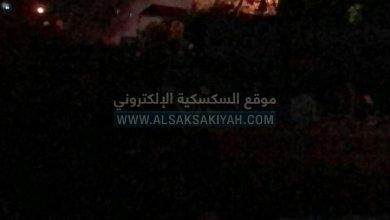 صورة حريق قرب مدرسة التكامل السكسكية و شرطة البلدية تتحرك