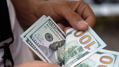 Photo of ما هو سعر صرف الدولار مقابل الليرة اللبنانية اليوم
