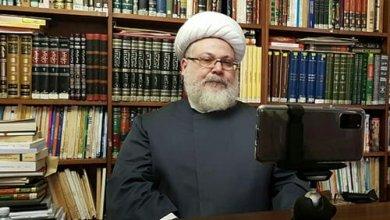 صورة ندوة «كورونا: جدلية العقل والإيمان» ندوة من تنظيم المستشارية الثقافية الإيرانية عبر الفضاء الإفتراضي