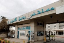 Photo of صدور تقرير مستشفى الحريري الخاص بكورونا .. ما مضمونه؟