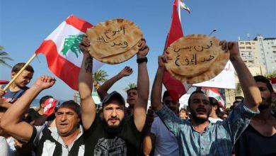 صورة مليون لبناني أمام خطر الجوع