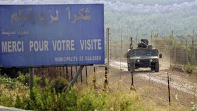 Photo of ظاهرة خطيرة : عميل إسرائيلي يوزع أموال جنوب لبنان