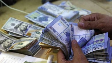 Photo of إقتصادي أميركي يفجّر مفاجأة عن خطة الحكومة اللبنانية والليرة : استعدوا للهبوط الصعب