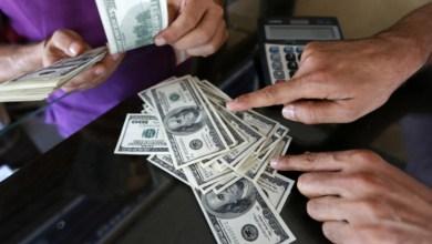 Photo of سعر صرف الدولار مقابل الليرة اليوم