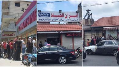 Photo of ازدحام على أبواب الأفران في مختلف المناطق اللبنانية بعد امتناع أصحابها عن تسليم الخبز للمحلات
