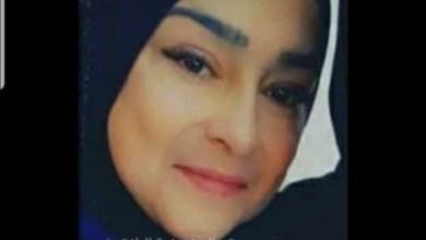 Photo of سمر عبد النبي في ذمة الله