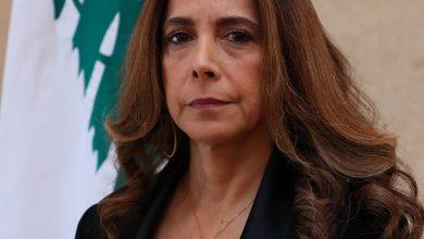 Photo of وزيرة الدفاع اللبنانية تعلن إصابة ابنتها بفيروس كورونا