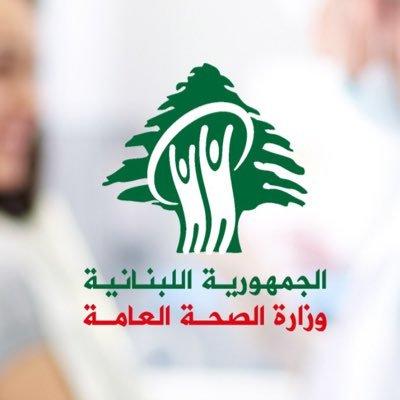 كورونا يواصل فتكه في لبنان