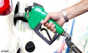 Photo of استقرار سعر البنزين و ارتفاع سعر الديزل اويل