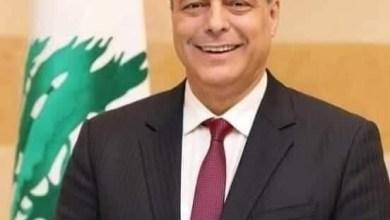 Photo of عاجل إستقالة الحكومة اللبنانية