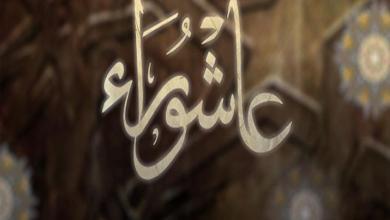 Photo of عاجل الحزب والحركة : إحياء عاشوراء في المنازل هذا العام