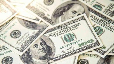 صورة الدولار في الزمن الرقمي : نفوذٌ ثُمّ هلاك
