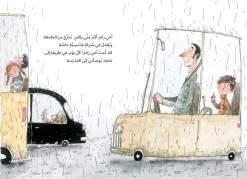 Arabic Children's Books