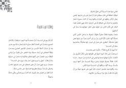 Arabic teen books