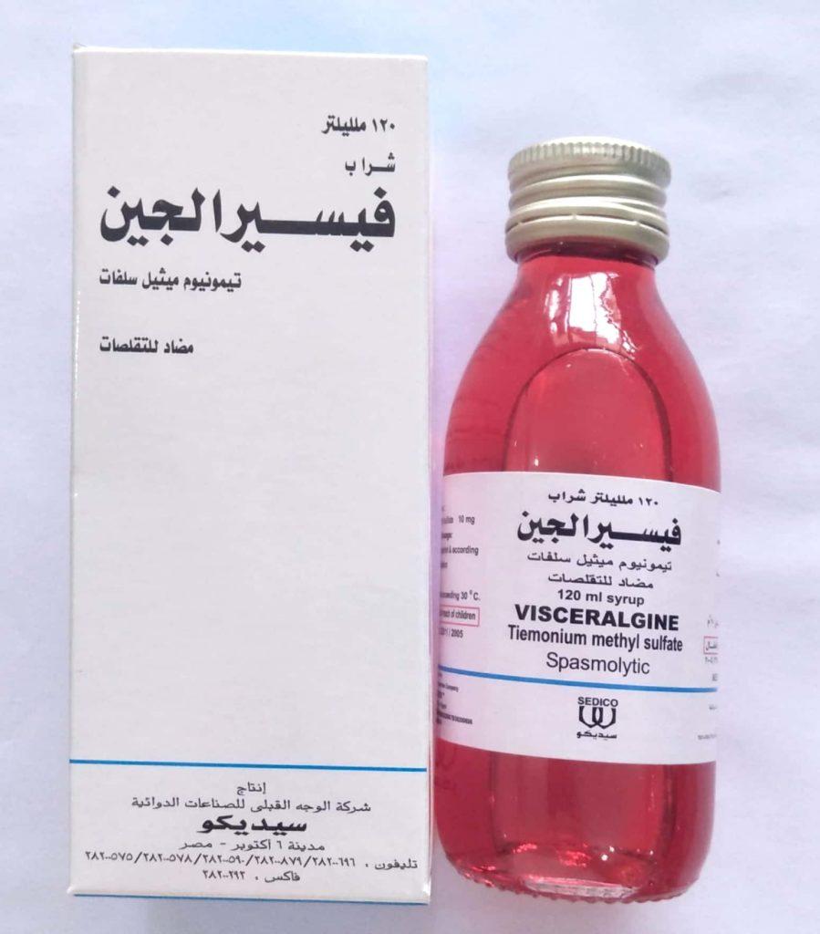 فيسرالجين شراب لعلاج المغص والانتفاخ عند الاطفال