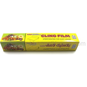 RZ Cling Film 100Sq Ft (30m x 45cm)