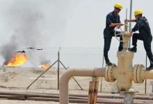 صورة برميل النفط الكويتي يرتفع إلى 39.9 دولاراً