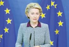صورة رئيسة المفوضية الأوروبية تقترح تعزيز أهداف المناخ بحلول 2030