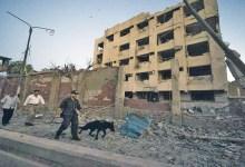 صورة مواطنون معرّضون لفقد عقاراتهم في مصر