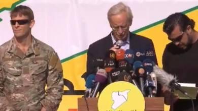 صورة في بيان لها، قسد تعلن انتهاء سيطرة داعش شرق الفرات