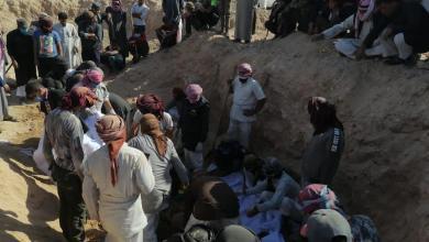صورة العثور على 26 جثّة في مقبرة جماعية بريف ديرالزور الشرقي