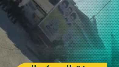 صورة وكأنها قُم!  إحياءً لذكرى مقتله..صور لسليماني وأعلام الميليشيات الإيرانية تملأ مدينة البوكمال