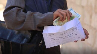 صورة داعش يُجبر قياديين بميليشيا قسد على دفع أموال لكي لايتم استهدافهم