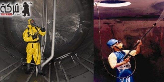 شركة تنظيف خزانات بالرياض بجده بالدمام بمكه بالمدينة المنورة