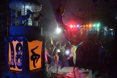 fabric dance at circus themed debut event