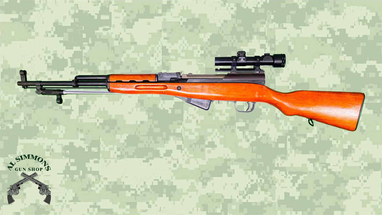 Norinco SKS 7.62x39mm (9557N) - Al Simmons Gun Shop