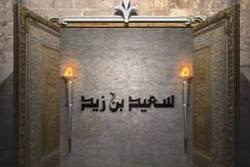 Said Bin Zaid Satu Dari Sepuluh Shahabat Yang Di Jamin Masuk Surga
