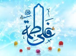 Sepenggal Kisah Dari Rumah Tangga Ali & Fathimah Radhiallaahu 'anhuma