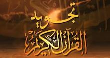 Tajwid & Adab Membaca Al-Qur'an