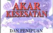 Tafsir Surat Ali Imran Ayat 23-25