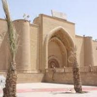 Ali bin Hamzah Imam Negeri Kufah