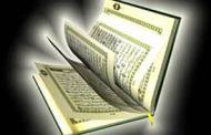 Kisah Pemudi Yahudi Yang Memeluk Islam