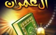 Ayat 67-68 Surat Ali Imran
