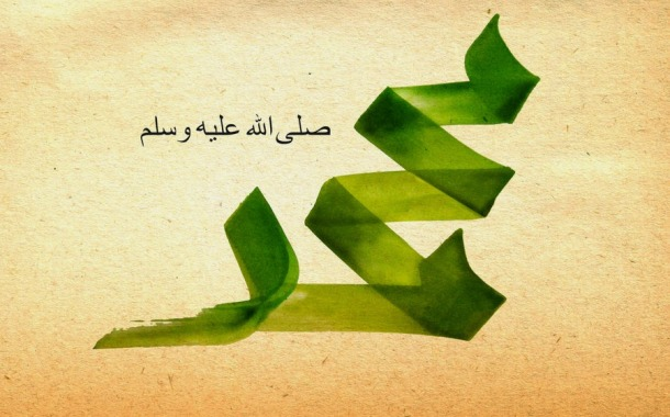 Ittiba' kepada Nabi shallallahu 'alaihi wasallam (bag.2)