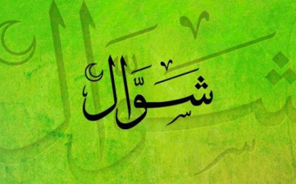 Puasa Ramadhan Plus Puasa Enam Hari di Bulan Syawal