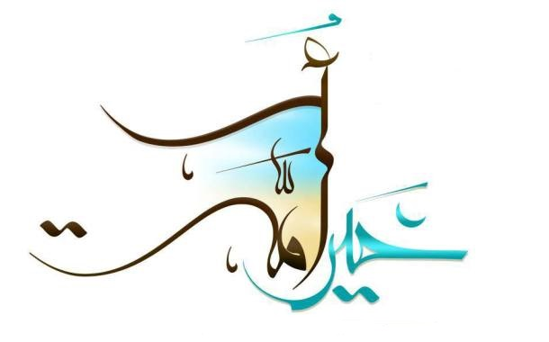 Tafsir Surat Ali Imran Ayat 110 - 115