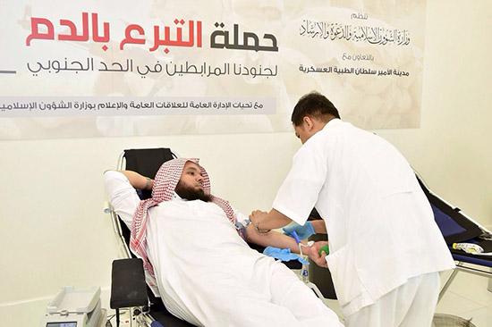 أكثر من 200 متبرع بالدم في حملة الشئون الإسلامية للمرابطين في الحد الجنوبي